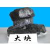 广东最大烟煤批发码头/供应中山烟煤价格 中山工厂锅炉煤炭