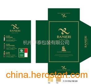 供应精选橄榄油礼盒包装