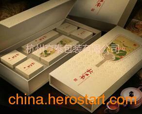 供应批量生产杭州包装盒