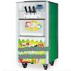 供应西安冰之乐冰淇淋机 冰淇淋机哪里有卖 冰淇淋机多少钱
