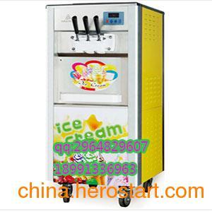 供应西安软质冰淇淋机