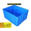供应玉溪塑料周转箱