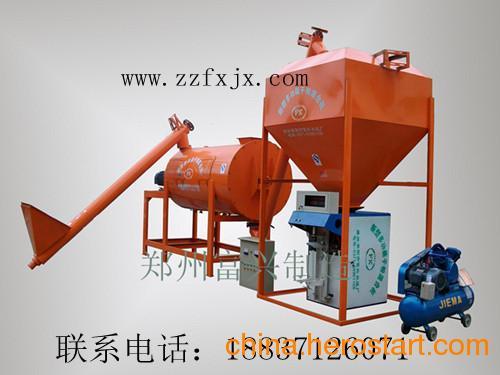 搅拌机机组成套设备 厂家直销供应