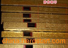 供应电热膜老用户检测线老化常识
