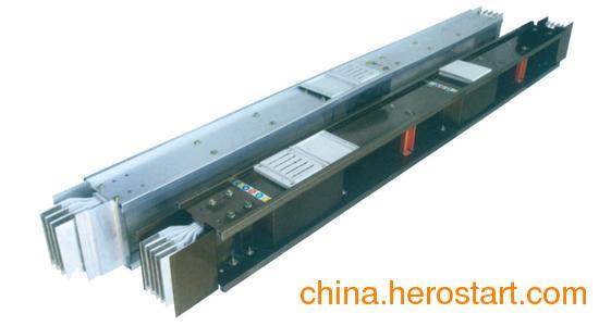 供应封闭式母线槽的型号