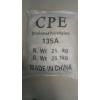 供应氯化聚乙烯