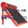 供应家居平板式太阳能热水器 耀斑太阳能平板集热器
