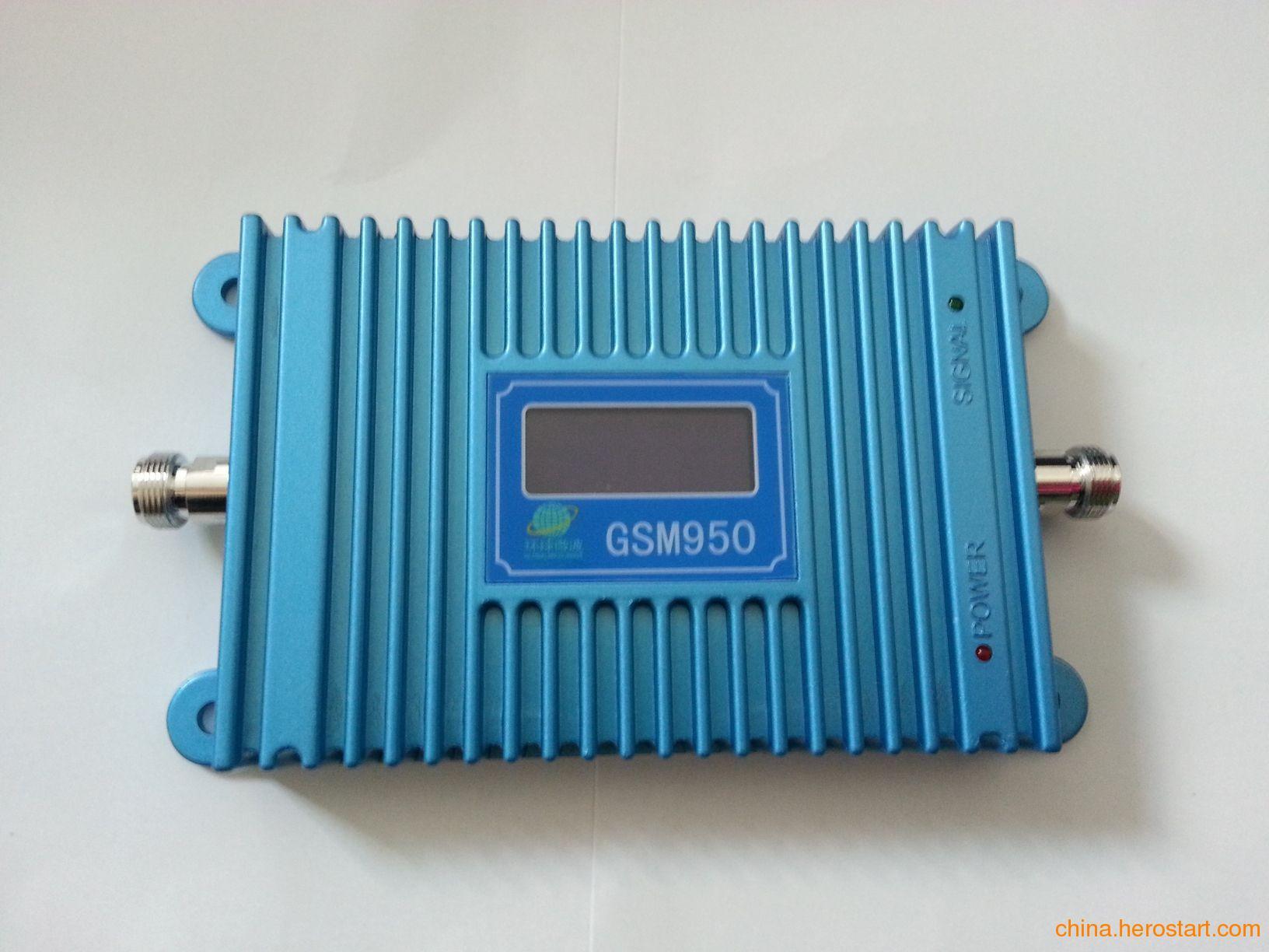 供应手机信号放大器GSM950