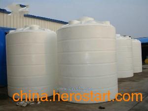 供应3立方塑料桶 3T塑料桶 3吨水塔