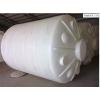 供应20立方塑料桶 20T塑料桶 20吨水塔
