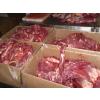 供应冷冻驴肉馿腿肉批发中心