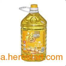 供应福临门大豆油  葡萄籽油 葵花籽油