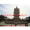 供应石雕石塔,寺庙石塔,艺术石塔