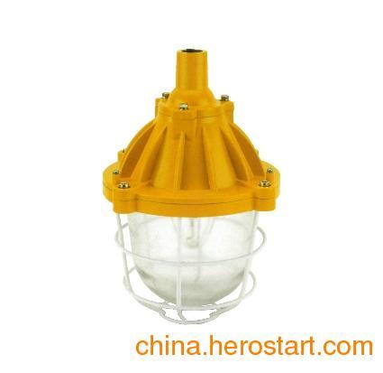 供应BYC6170海洋王厂用防爆灯
