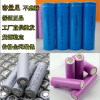 供应18650 1200mah 锂电池 包 PVC A品 厂直销 3.7V 厂直销 1200毫安
