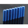 供应14500锂电池/5号锂电池/强光手电电池400mAh 3.7V ,可喷码