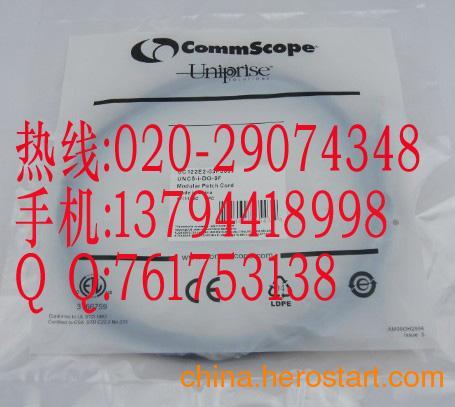 供应康普超五类跳线1米跳线价格2/3/5/10米跳线批发
