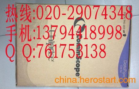 供应康普超五类网线《杭州总代》为你服务