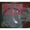 供应康普单模LC光纤跳线|康普多模FC光纤跳线|厂商价格