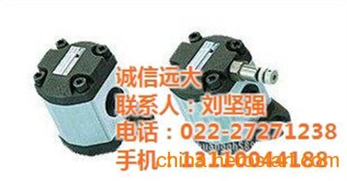 供应泵车液压泵代理,天津液压泵首选诚信远大,泵车液压泵品牌