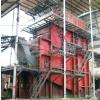 供应生物质锅炉|生物质热水锅炉|生物质蒸汽锅炉