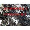 供应寮步废品回收公司,寮步专业回收304不锈钢废料