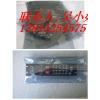 供应苏州罐装奶粉气柱袋 苏州安保设备充气袋