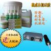 供应仪器仪表粘接密封胶、家用电器硅胶、传感器硅胶、太阳能硅橡胶