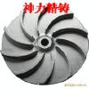 供应沧州不锈钢铸件