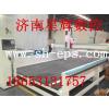 供应木板数控机床