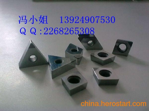 供应立方氮化硼刀具,聚晶立方氮化硼