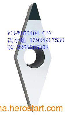 供应PCBN刀具,PCBN超硬刀具