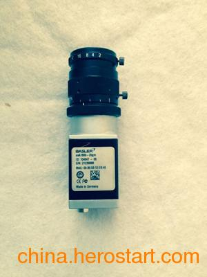 供应BaslerpiA2400-17gc独家渠道销售德国Basler工业相机