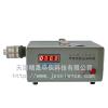 供应CCH-301呼吸性粉尘采样器 粉尘粒子浓度采样器
