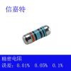 现货供应0102 0204 0207 0411 系列圆柱体电阻晶圆电阻