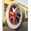 供应纺织轴流风机