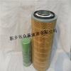 寿力空压机空气滤芯厂家供应