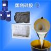 供应厂家文化石模具硅橡胶