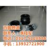 供应可曲挠橡胶软接头多重、百盈管道(图)、可曲挠橡胶软接头批发