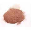 供应红古铜粉、紫古铜粉