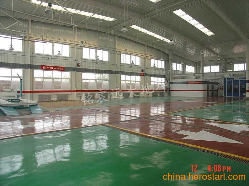 供应新疆工厂地坪