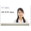 供应海尔)南宁海尔液晶电视售后维修电话 《周到服务》