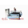 供应中华神工SG-1325圆柱平面石材雕刻机