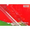 厂家供应 25寸相之宝 冷裱膜 影楼膜H-2801膜光膜/手机膜