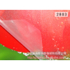 供应【海滨】生产批发相之宝影楼膜H-2803冷裱膜细磨砂膜/笔记本膜