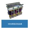 供应汇之华CKSG-1.2/0.45-6%串联电抗器 450V