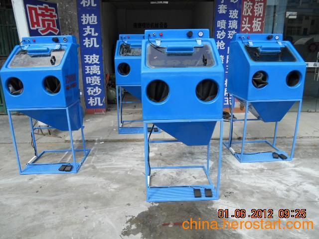 供应水砂机
