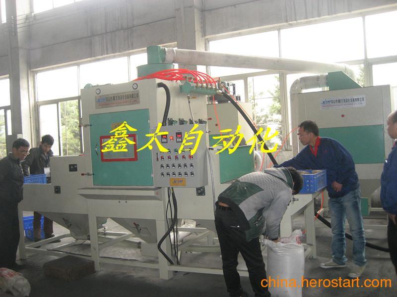 供应输送式自动喷砂机