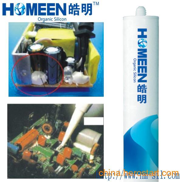 供应LED背光模组散热胶 LED基板散热胶 散热硅胶