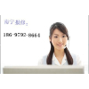 供应LG)南宁LG电视售后服务电话